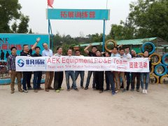 AEK Equipment PD&E Team团建活动